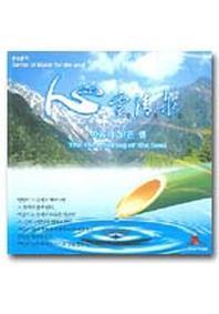 심령청천 마음의 맑은 샘(CD)