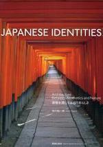 JAPANESE IDENTITIES 建築を通してみる日本らしさ ARCHITECTURE BETWEEN AESTHETICS AND NATURE