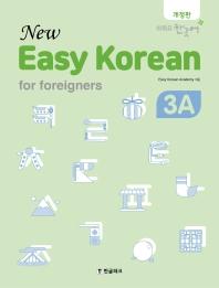 뉴 이지 코리안 3A(New Easy Korean for foreigners)