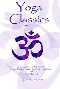 Yoga Classics vol. 1