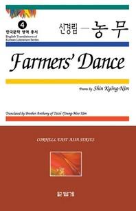 Farmers' Dance