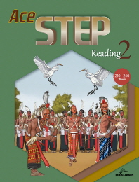 Ace Step Reading. 2