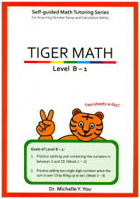 Tiger Math(Level B-1)