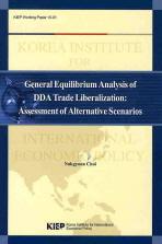 GENERAL EQUILIBRIUM ANALYSIS OF DDA TRADE LIBERALIZATION