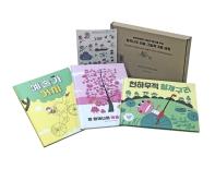 탕무니우 대표그림책 3종 세트