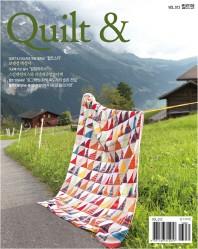 퀼트 앤(Quilt &) Vol. 13