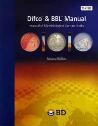 Difco and BBL Manual(한국어판)