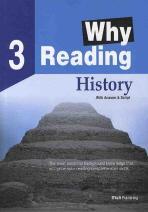 WHY READING. 3: HISTORY