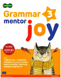 Longman Grammar Mentor Joy. 3