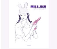 Miss Jisu: Drawing Book. 1