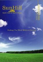 골프코스가이드북 (썬힐 골프클럽 Sun Valley Course)