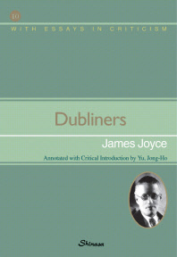 Dubliners: 더블린 사람들