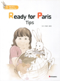 Ready for Paris Tips