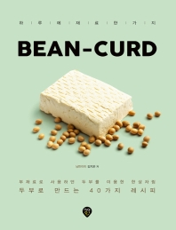 BEAN-CURD