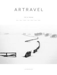 아트래블(Artravel)(2017년 Vol. 24)