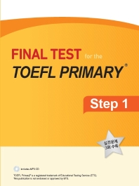 Final Test for the TOEFL Primary Step. 1