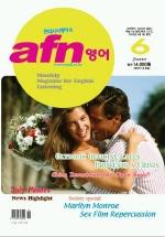 afn영어 2008년 6월호(통권 제367호)