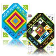 3D 입체 수학책 시리즈(전2권) (팝업북)