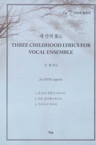 내 안의 동심 Three Childhood Lyrics For Vocal Ensemble