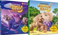 정글비트 더 무비(Jungle Beat the Movie) 세트(1-2권)
