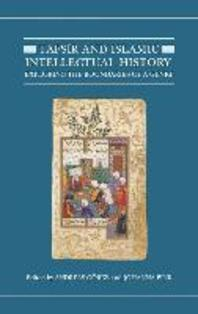 Tafsir and Islamic Intellectual History