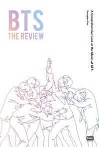 BTS: THE REVIEW(영문판)