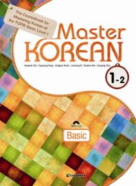 Master KOREAN 1-2(Basic)