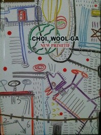 Choi Wool-Ga(최울가): New Primitif