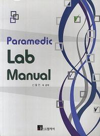 Paramedic Lab Manual