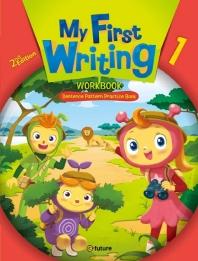 My First Writing. 1(Workbook)