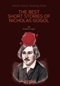 '니콜라이 고골' 베스트 단편집 : The Best Short Stories of Nikolai Gogol (영문판)