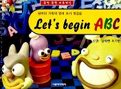 Let's begin ABC(상)