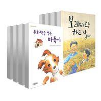사계절 저학년 문고 베스트 15선 전15권