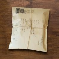 동주에게서 온 편지
