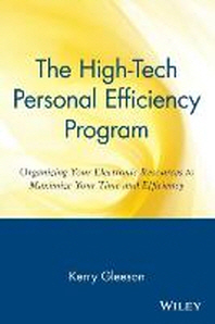 High-Tech Personal Efficiency Program