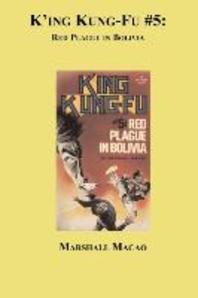 King Kung Fu #5