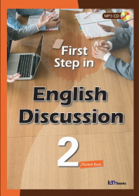 First Step in English Discussion. 2(Student Book)