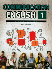 Communication English. 1