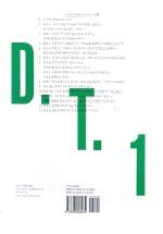 D T 1
