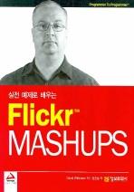 실전 예제로 배우는 FLICKR MASHUPS