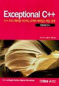 EXCEPTIONAL C++