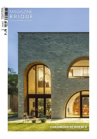 Magazine Brique(매거진 브리크)(2018. No.4)