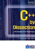 C++ BY DISSECTION(한국어판)