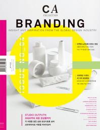 CA 컬렉션. 4: Branding(브랜딩)(2012)