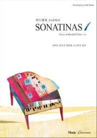 어드벤쳐 소나티나(Sonatinas). 1