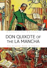 DON QUIXOTE OF THE LA MANCHA, 라 만차의 돈키호테 (영문원서)