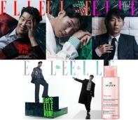 엘르(ELLE)(2020년10월호)(A형)