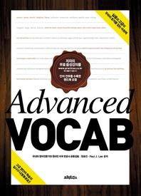 advanced VOCAB ebook버전