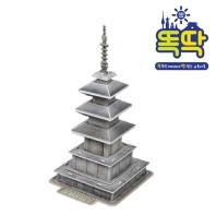 입체퍼즐 석가탑