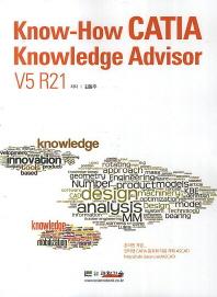 노하우 카티아 널리지 어드바이저 V5 R21(Know-How CATIA Knowledge Advisor V5 R21)
